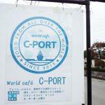 高崎市world cafe C-PORT