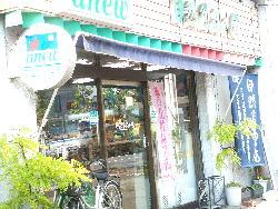 anew 前橋本店