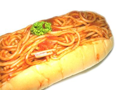 【あんずの木】 前橋市西片貝町 スパゲティパン