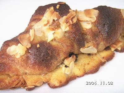 【お取り寄せパン】ブラウニーベーグルズ プルーンとくるみのオンザマンド