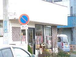 パン工房ZOO