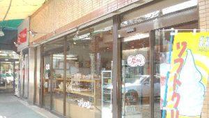 【バロン】 高崎市剣崎町 黒糖パン