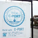 高崎市world cafe C-PORT