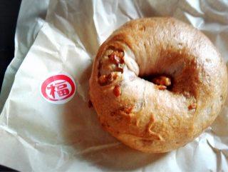 高崎市美味しい福ベーグル