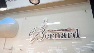 ベルナール藤岡店