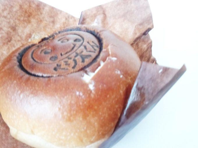 【にしきのパン工房】 佐波郡玉村町 ベジ太くんのホイップあんぱん