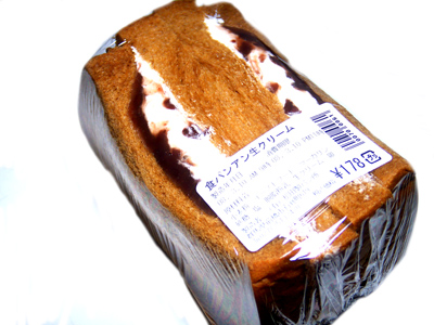 群馬高崎パン