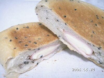 モグのパン