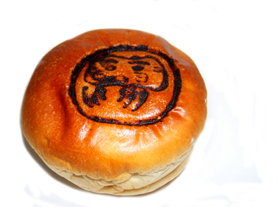 リピ;【ヴィドフランス】 高崎市八島町 高崎限定だるまパン
