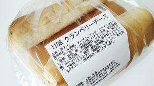 第一パンアウトレットクランベリー